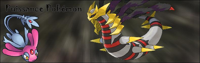 .::Puissance pokemon::. Index du Forum