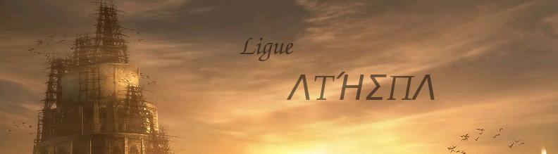 Lα Lιɢυe d'Aтнeɴα Index du Forum